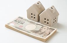 資産運用・資産形成イメージ
