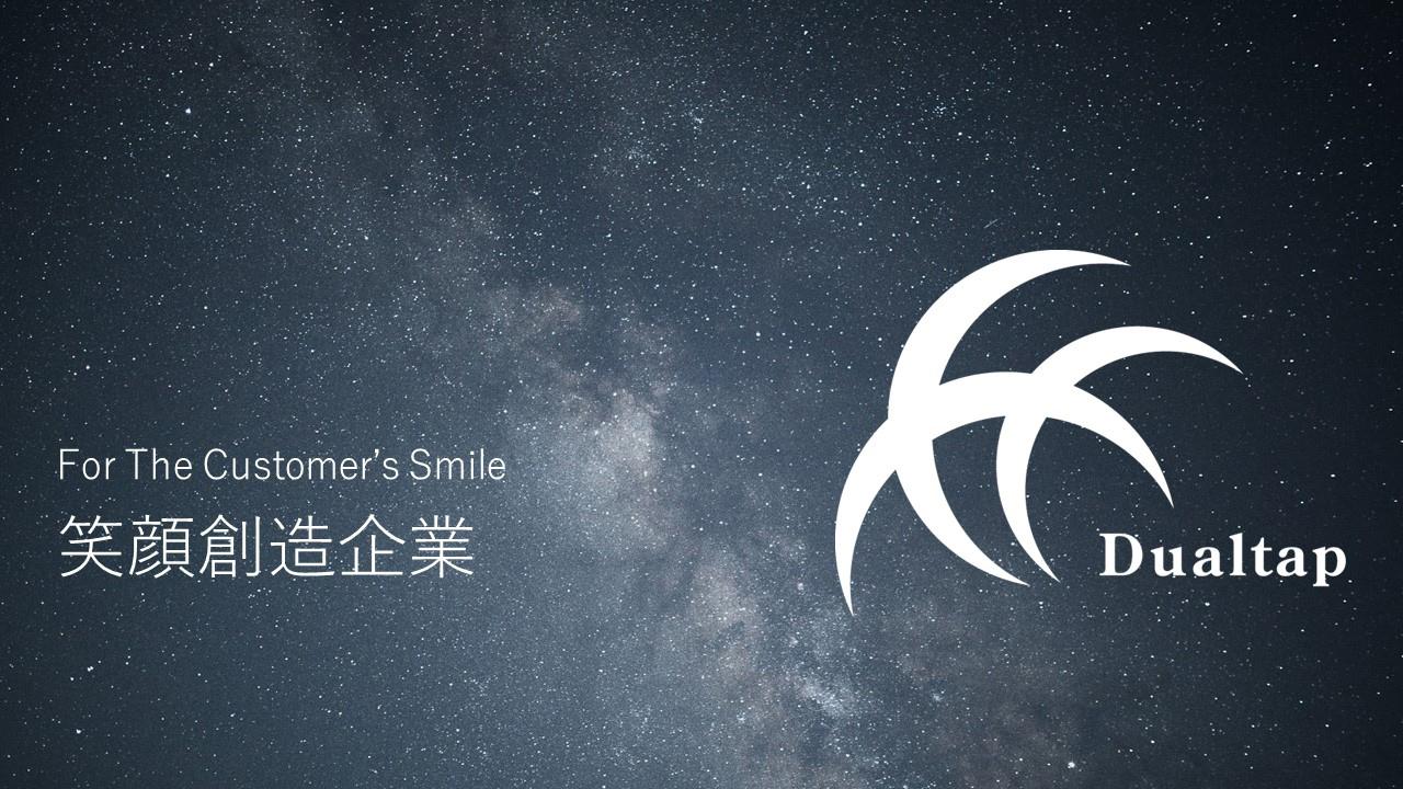笑顔創造企業